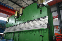 2×2000t Bending Tandem Press Brake (2-WE67K-2000/8000)
