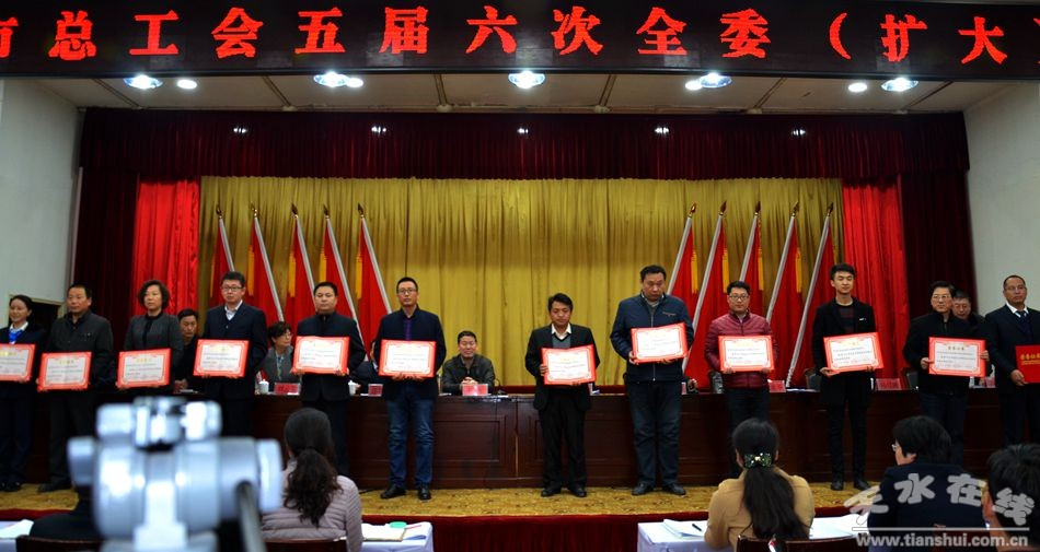 The staff technical innovation achievements of Tianshui Metalforming Machine Tool were provincial and municipal third prize