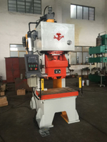 Single Column Hydraulic Punching Press (Y21-200)