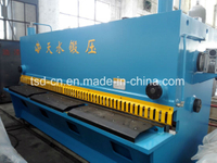 Guillotine Shear Machine with Adjustable Cutting Angle (QC11Y-6X4000)